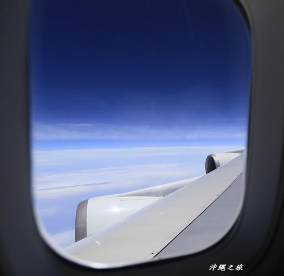 ▌沖繩自由行▌自助必看♥五天四夜行程分享♥ day1(By陽光男孩)