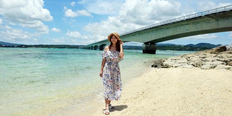 ▌沖繩自由行▌沖繩必訪景點【古宇利島】古宇利大橋無敵海景、必吃蝦蝦飯