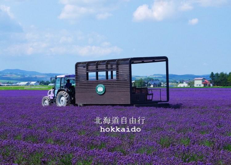▌北海道自由行▌八天七夜東京。北海道行程、親子景點、住宿分享