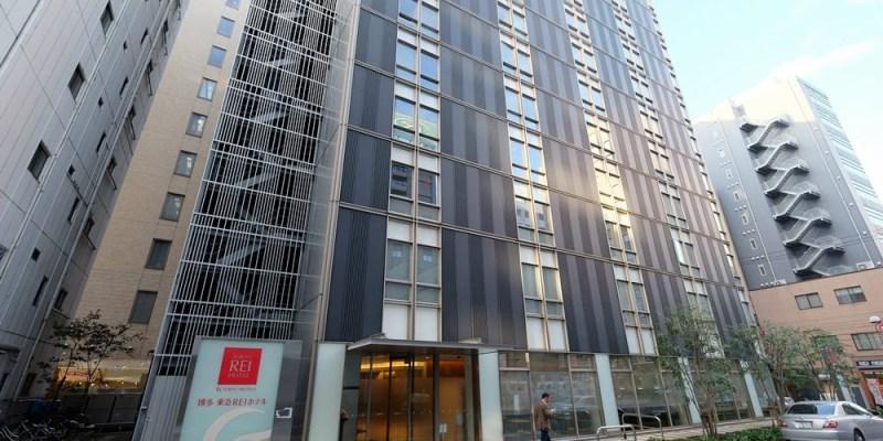 ▌博多住宿推薦▌博多東急REI飯店 (Hakata Tokyu REI Hotel)】博多車站兩分鐘就到~地理位置超好