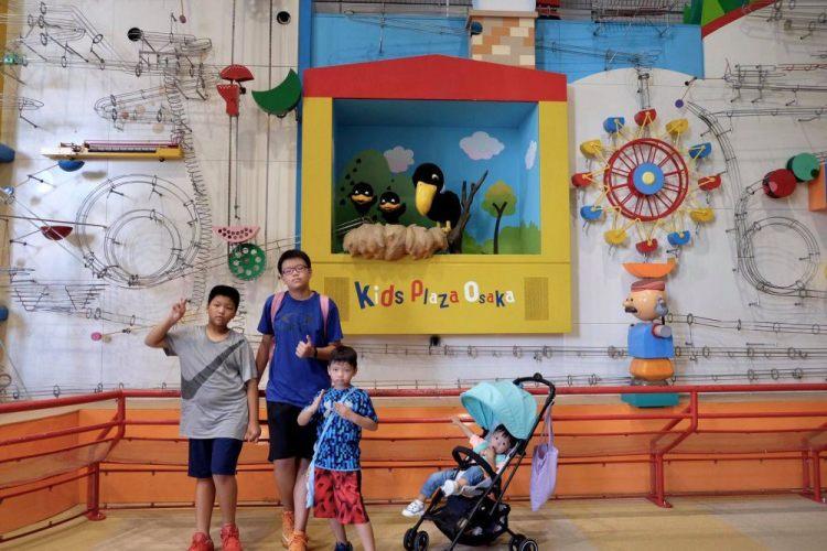 ▌大阪親子景點▌大阪兒童樂園kids plaza~譲孩子們在遊玩中學習的博物館