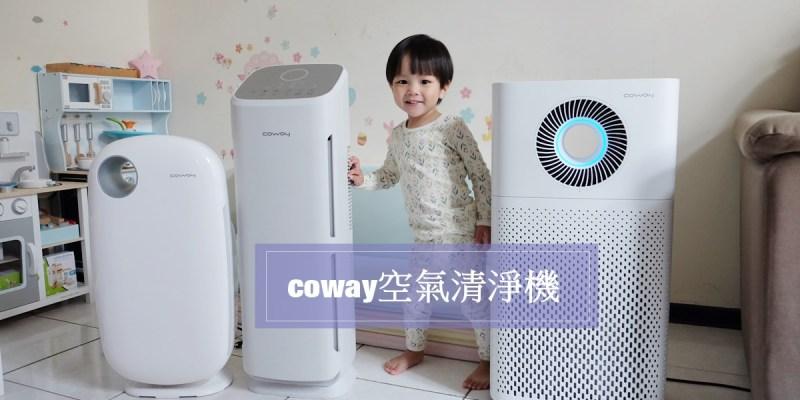 ▌全台獨家 ▌孔劉代言【Coway綠淨力噴射循環空氣清淨機 AP-1516D 】一機雙用超划算(4/29開團)