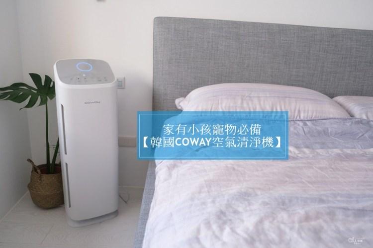 ▌全台獨家優惠 ▌三款Coway 綠淨力空氣清淨機 【AP-1216L 限量300台 】+濾網團