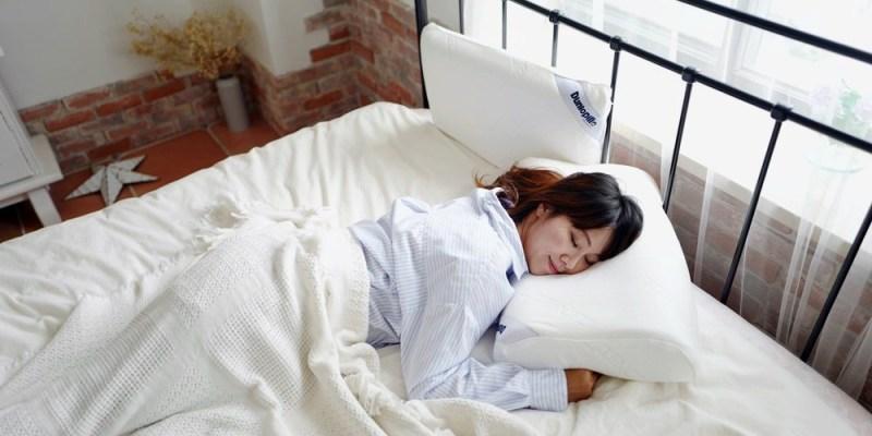 ▌團購▌會呼吸的枕頭【英國百年乳膠品牌 Dunlopillo 頂規乳膠枕】買枕頭送美夢成真枕頭噴霧