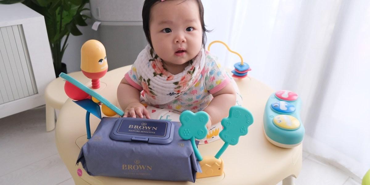 敏感肌救星! 韓國Brown低敏天然嬰兒濕紙巾+Noste洗沐保養系列產品