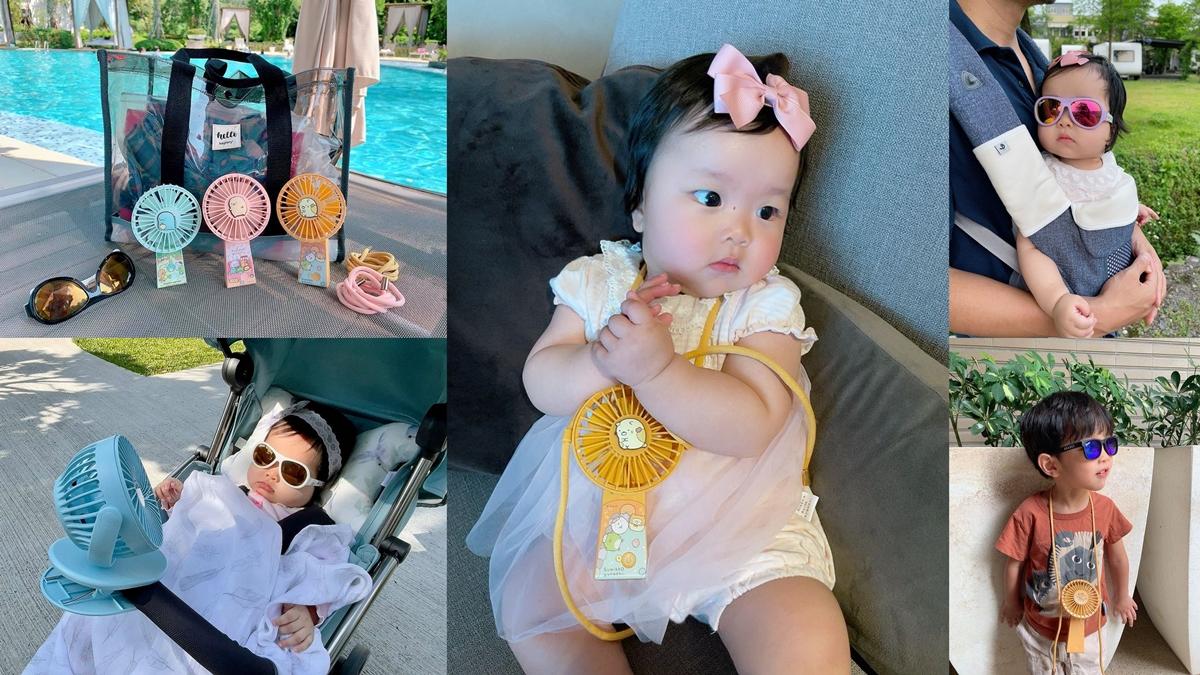 ▌夏季清涼好物團 ▌艾美特小風扇(手持/掛式/夾式)+瑞士SHADEZ太陽眼鏡+日本Shapox遮陽帽+日本涼感巾