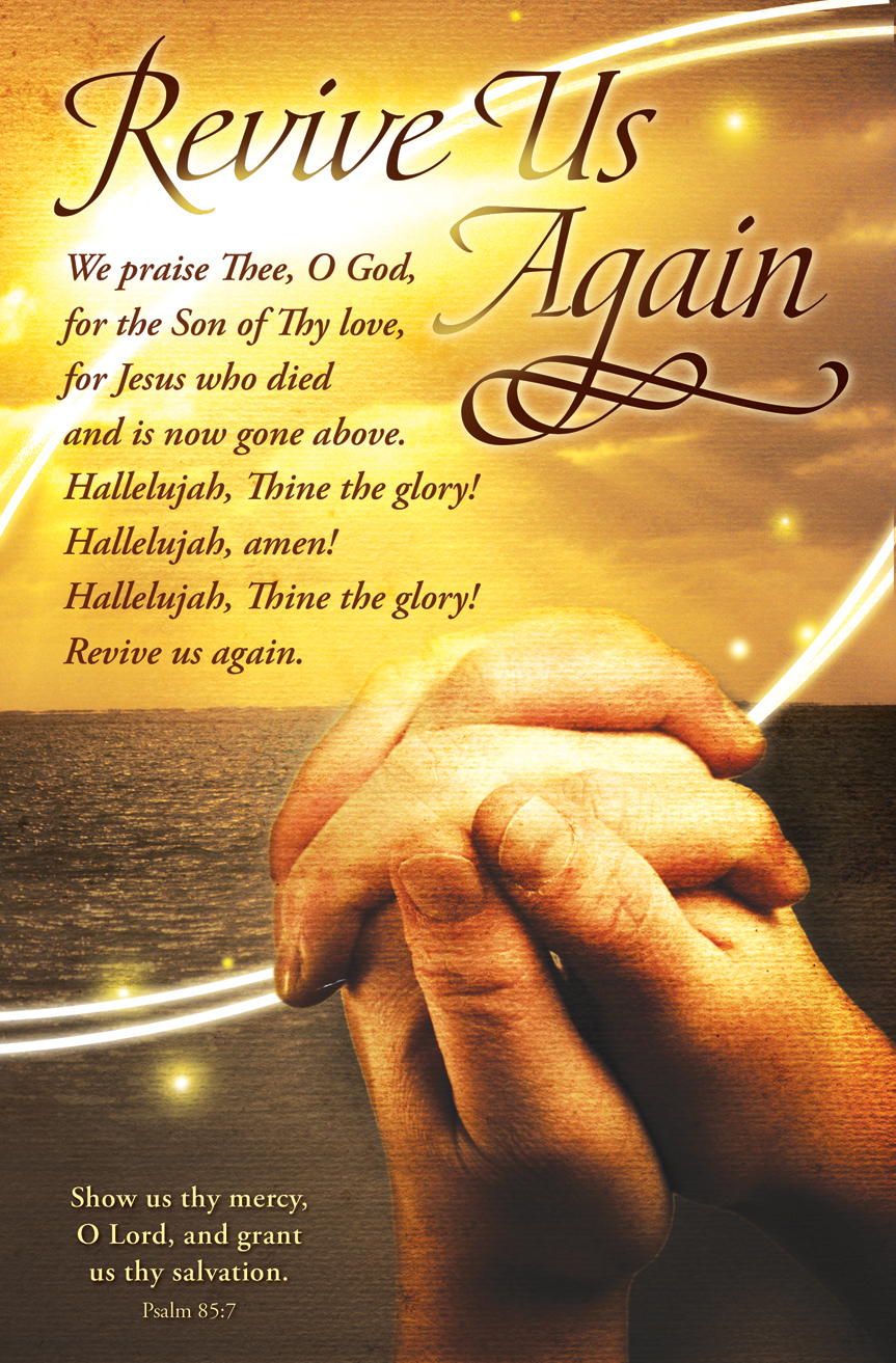 hight resolution of christian bulletin clipart