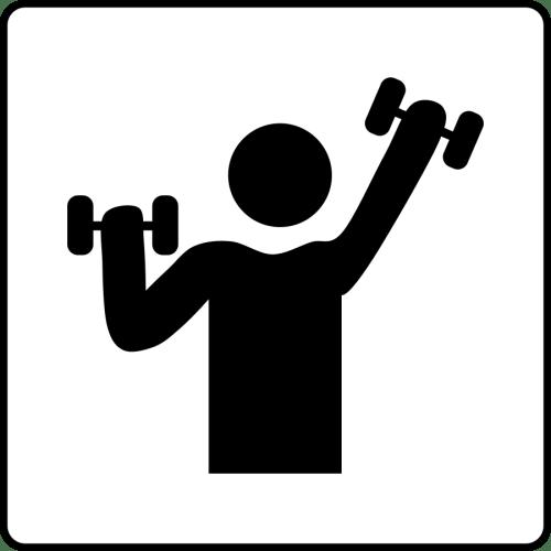 small resolution of gymnasium clipart gymnasium gym clip art