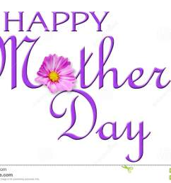 happy mother s day royalty fr happy mothers day clipart [ 1300 x 914 Pixel ]