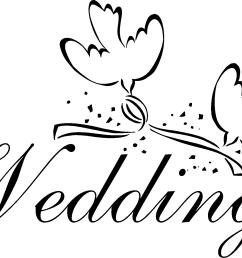 png wedding clipart wedding c wedding clipart [ 1840 x 1259 Pixel ]