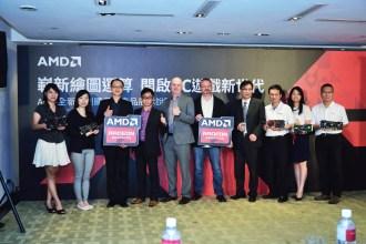 AMD Radeon R9 Fury X 怒火上市, 4GB HBM 迎戰4K, VR
