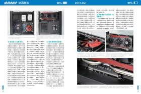 電腦DIY雜誌 第219期 更正啟示