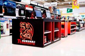 《曜越Tt eSPORTS電競專賣店》進駐家樂福新店門市  打造零距離完美電競體驗