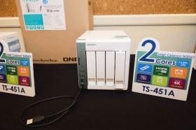 QNAP 新機 TS-X51A 與 TES-X85U 發表 以及 VJBOD, QVR PRO 新功能