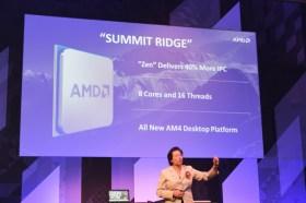 AMD展現新世代核心處理器「Zen」突破性效能