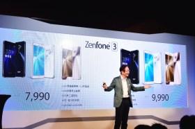 華碩新機 ZenFone 3 系列上市 5.2吋 NT$ 7,990 元起