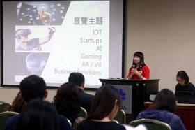 COMPUTEX正式宣布明(2017)年展覽主題 聚焦物聯網、新創、人工智慧、電競、AR/VR、商業解決方案等六大趨勢
