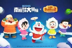 《LINE Bubble 2》X哆啦A夢電影版 《大雄的南極冰天雪地大冒險》特別企劃