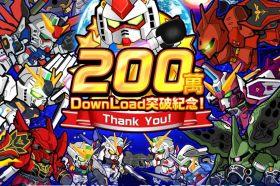《LINE: 鋼彈大亂鬥》 全球累計《LINE: 鋼彈大亂鬥》 全球累計突破200萬下載量!! 獲得精選★ 4機體的大好機會來了!!