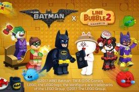 樂高角色登場!《LINE Bubble 2》與「樂高蝙蝠俠電影」展開特別聯名活動