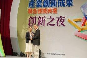 訊連科技榮獲「第 5 屆國家產業創新獎」