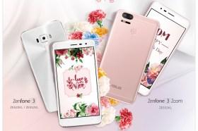 歡慶母親節! ZenFone 3指定機種登錄再送超值大禮包!