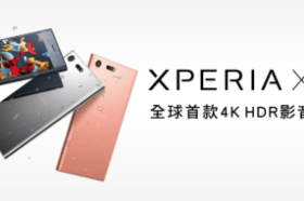全球首款4K HDR影音娛樂超旗艦 Xperia™ XZ Premium