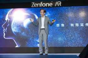 想像 無限延伸!華碩全新ASUS ZenFone AR即日起震撼上市!