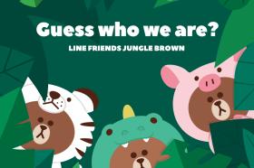 熊大在神秘叢林中  化身各式各樣的叢林萌物 實用童趣的全系列商品 讓大、小朋友愛不釋手