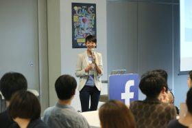 Facebook舉行「慈善公益日」 扶持非營利團體推廣公益事業