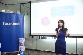 Facebook 成效型廣告助企業掌握消費者購物歷程,促進業績成長