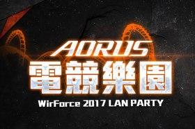 AORUS電競樂園熱力引爆WIRFORCE 2017