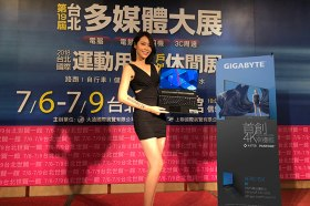 技嘉 2018 台北多媒體大展推出全台最猛! Sabre 15-G8 獨規電競筆電 破盤三萬元有找!