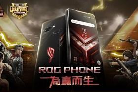 ROG Phone X《Free Fire – 我要活下去》世界盃台灣區決賽周日開打