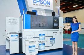 2019台灣國際循環經濟展盛大展開 Epson乾式再生製紙機首度登台