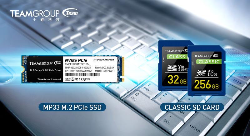 十銓科技推出MP33 M.2 PCIe 固態硬碟與高階SD記憶卡 - 電腦DIY