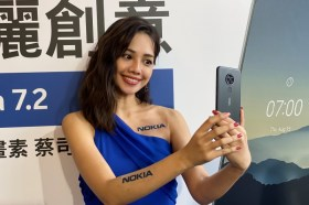 Nokia又有新作了!Nokia 7.2與4G版Nokia 2720 Flip摺疊手機齊上市