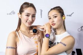 智慧再進化 三星Galaxy Watch Active2即將上市