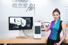專為創作者量身打造 宏碁ConceptD全新品牌現身
