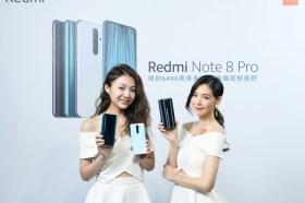 小米台灣首款6400萬像素四鏡頭手機Redmi Note 8 Pro來了!
