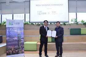 「亞太電信5G加速器」打造5G國際生態鏈