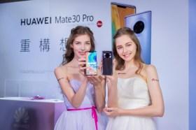 HUAWEI Mate30 Pro將上市 並帶來多款穿戴式裝置