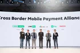 LINE Pay與一卡通宣布 將於台灣啟動跨境支付服務
