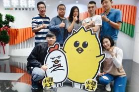 亞洲最強打工APP!小雞上工獲選Google年度最受歡迎APP