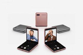 三星Galaxy Z Flip 5G 版登台開賣並帶來新色