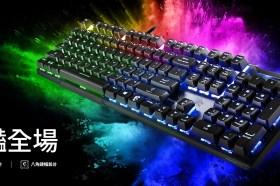 微星電競鍵盤滑鼠帥氣登場