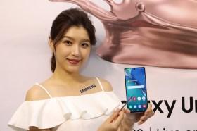 三星 Galaxy Note20 系列新機發表!實機照片與功能特色看這篇