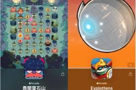 Apple Arcade推出兩款新遊戲!百款遊戲暢完不打烊