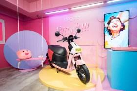 Gogoro Piiink Café 快閃店登場 新推出VIVA Plus 玫瑰粉和VIVA Lite 糖霜粉兩款新色