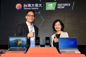 隨時隨地暢玩3A PC遊戲大作 台灣大哥大搶先聯盟 GeForce NOW